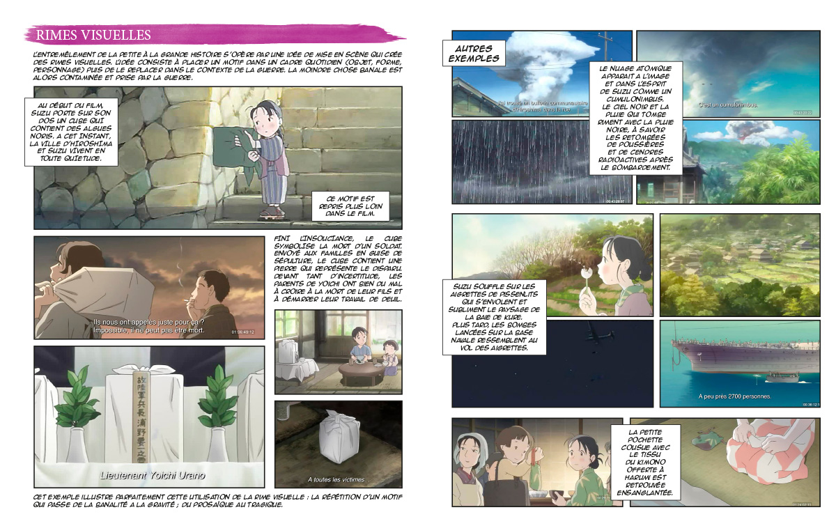 recoin_pages2