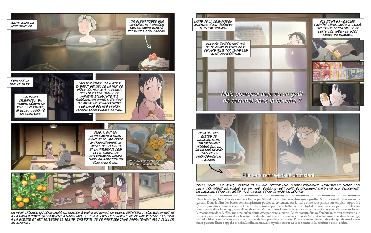 recoin_pages3